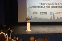 Воронежский губернатор признал обреченность власти на публичность