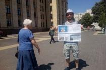 Жители Воронежа на прямой линии с Путиным попросили о школе