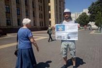 Обратившимся к Путину воронежцам пообещали новую школу