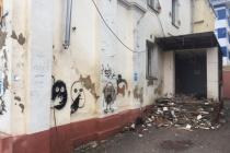 Мэрия продлила сроки продажи Дома Клочковых в центре Воронежа