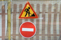 На ремонт дорог в Воронежской области потратят еще 138,1 млн рублей