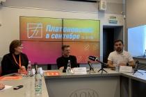 Воронежский Платоновфест-2020 обошелся в 51 млн рублей