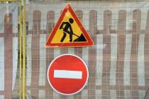 Ремонтом дорог в Воронежской области займется «ДСФ Спецдорсервис»