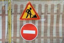 В Боброве под Воронежем отремонтируют дороги на 142 млн рублей