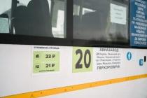 Воронежцы помогли перевозчику решить вопрос с размещением экипировки