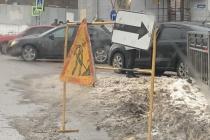 Воронежские чиновники сдали контракт на мост тамбовчанам