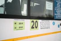 В Воронеже перевозчик завершил переэкипировку всех новых автобусов