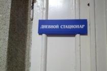 Воронежским медработникам пообещали прибавку к зарплате