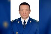 В Воронеже назначили нового начальника отдела облпрокуратуры