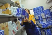 Бандероль в Воронеж доставляется со скоростью 230 км в день