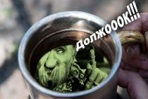 Воронежский «Коммунальщик» погрязнет в судах