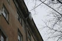 Многоэтажки уходят из рук воронежского «Коммунальщика»