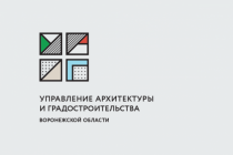 Настанет ли в Воронежской области «архитектурный порядок»