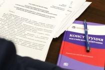 С содержанием разрабатываемых поправок в Конституцию знакомы 16% воронежцев
