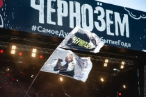 Воронежские губернатор и девелопер обсудили рок-фестиваль «Чернозем»