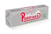 Белгородское масло вошло в тройку лидеров воронежского смотра-конкурса