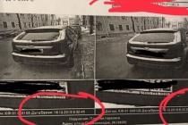 Воронежский суд впервые признал незаконным штраф за неоплаченную парковку