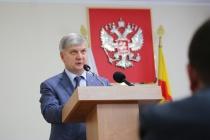 Воронежский мэр почти выполнил поручение губернатора