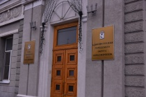 Прокуратура возбудила административное дело на главного архитектора Воронежа