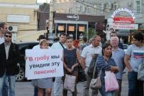В Воронеже исход борьбы за подготовку пенсионного референдума решится к концу недели