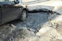 Воронежскому Московскому проспекту выписали восстановительные процедуры