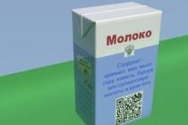 В Воронежской области производителей некачественной молочки наказали на 5 млн рублей