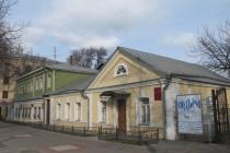 В Воронеже усадьбу Германовской отреставрирует «Степс» за 2,2 млн рублей