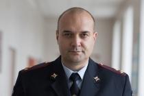Начальник штаба воронежского главка МВД ушел на повышение
