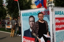 Из воронежского штаба Навального изъяли агитационные материалы