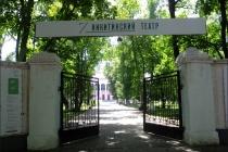 Никитинский театр в Воронеже может «не дожить» до сентября
