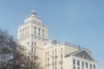 Здание юрфака Воронежского университета обновят за 10,3 млн рублей
