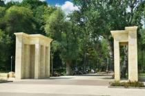 Прежний подрядчик подготовит конкурс концепций для Воронежского центрального парка
