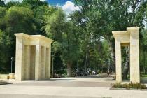 В Воронеже тендер на конкурс концепций Центрального парка может снова достаться «Проект Медиа»