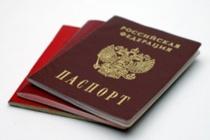 У воронежских МФЦ возникли трудности с изготовлением паспортов