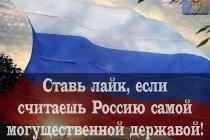 Воронежские избиркомы возглавляют представители крайне непопулярной партии