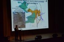 Власти обозначили инвесторов для моногорода в Воронежской области