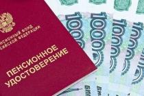 Воронежцы вместо индексации пенсии получат единовременную выплату