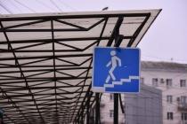 Мэрия Воронежа передала в концессию еще один подземный переход