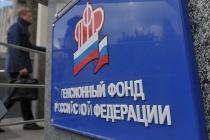 В Воронежской области работу могут потерять полторы сотни  специалистов Пенсионного фонда