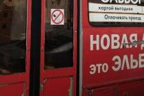 Воронежцы смогут расплатиться в автобусах картой в июне