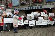Воронежские предприниматели собрались на акцию протеста