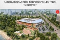 Мэр Воронежа напомнил ГК «Промресурс» об обязательствах на 6 млн рублей