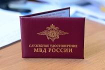 Воронежского опера осудили за взятку в 1 млн рублей