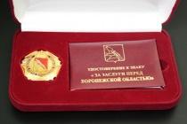 Алексей Гордеев напоследок отметил заслуги четырех воронежцев