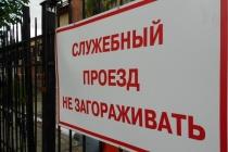 Двух воронежских дорожных чиновников «закрыли» до Дня Победы