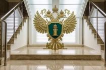 Прокуратура посоветовала воронежской облдуме учесть федеральный закон