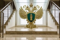 Николай Саврун возглавил прокуратуру Воронежской области