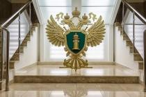 Районы Воронежской области обзавелись новыми межрайонными прокурорами