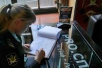 Арестовано имущество воронежского клуба «Проспект»