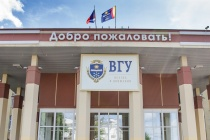 На охрану корпусов и общежитий Воронежского госуниверситета направят 85 млн рублей
